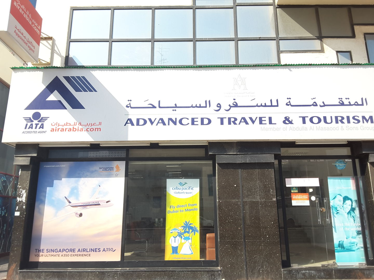 HiDubai-business-advanced-travel-tourism-hotels-tourism-travel-ticketing-agencies-al-muteena-dubai-2