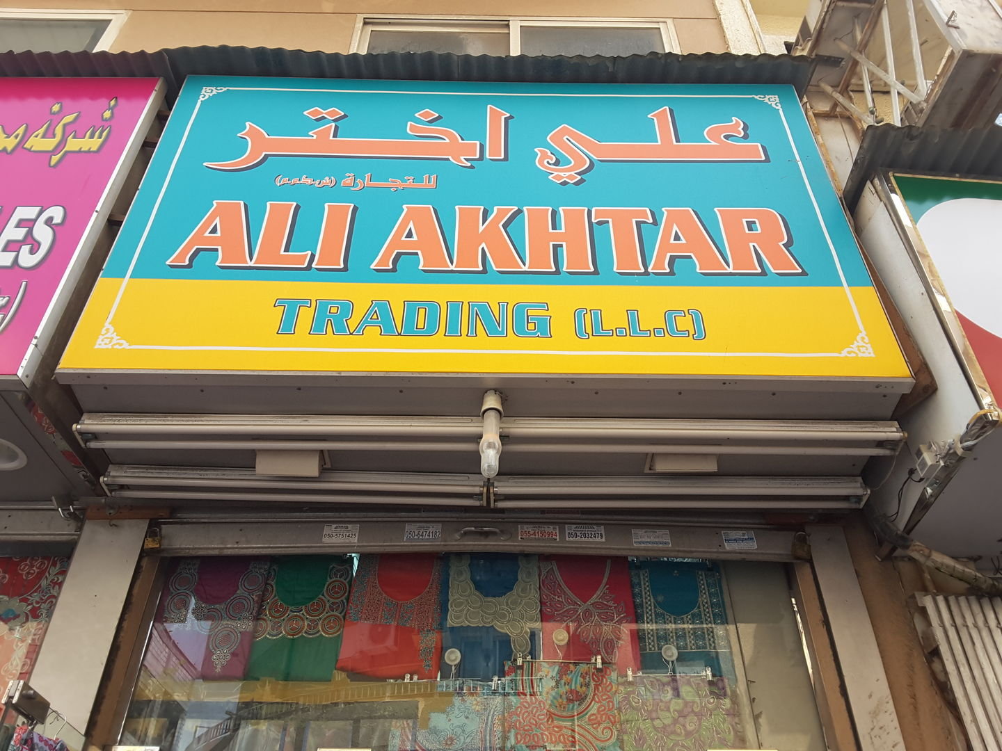 HiDubai-business-ali-akhtar-trading-shopping-apparel-al-daghaya-dubai-2