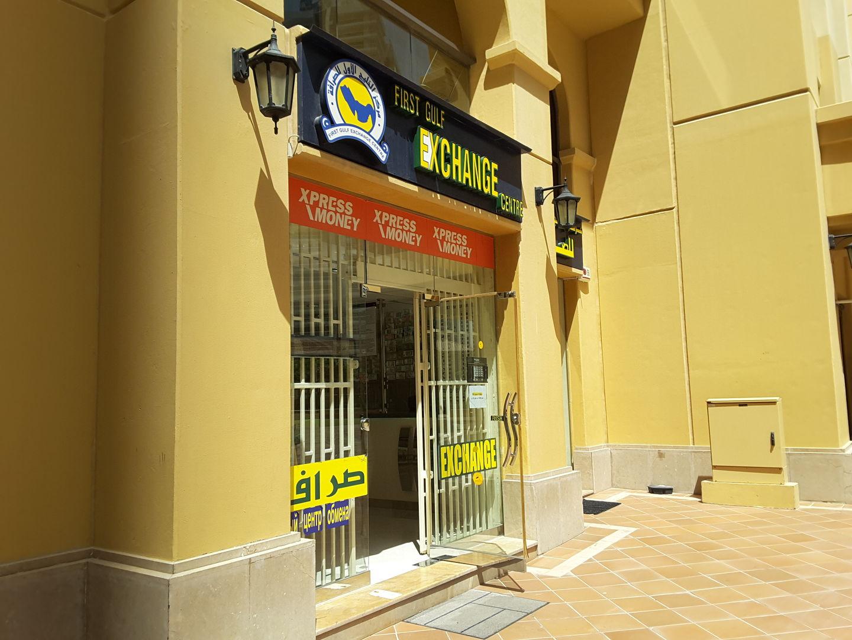 HiDubai-business-first-gulf-exchange-centre-finance-legal-money-exchange-jumeirah-beach-residence-marsa-dubai-dubai-2