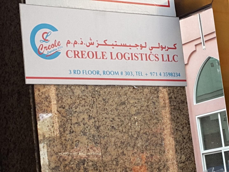 HiDubai-business-creole-logistics-shipping-logistics-sea-cargo-services-meena-bazar-al-souq-al-kabeer-dubai-2