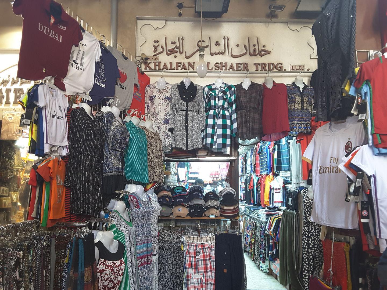 HiDubai-business-khalfan-al-shaer-trading-shopping-apparel-meena-bazar-al-souq-al-kabeer-dubai-2