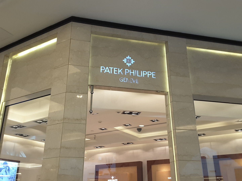 HiDubai-business-patek-philippe-shopping-watches-eyewear-al-barsha-1-dubai-2
