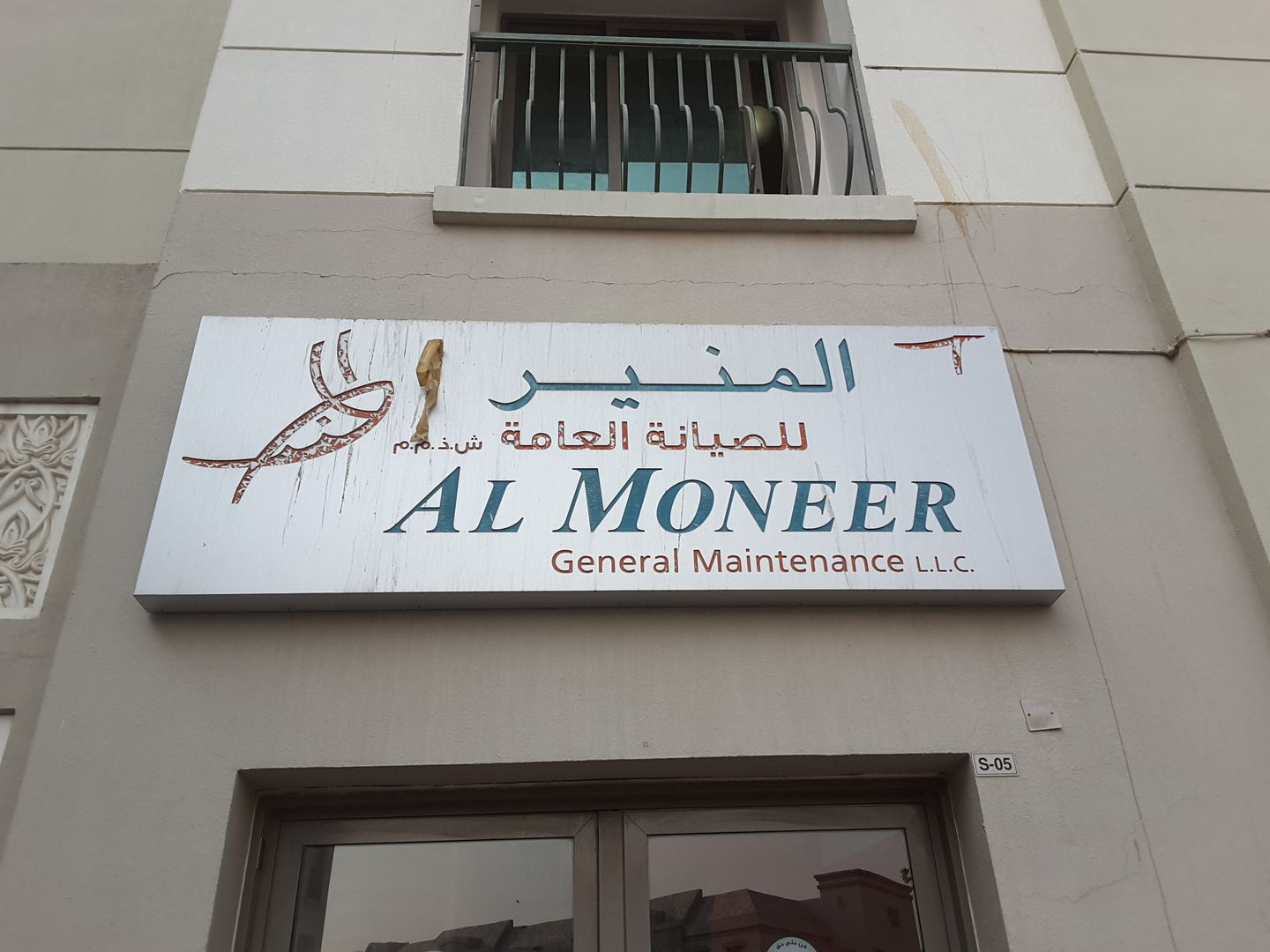 HiDubai-business-al-moneer-general-maintenance-home-cleaning-services-international-city-warsan-1-dubai-2