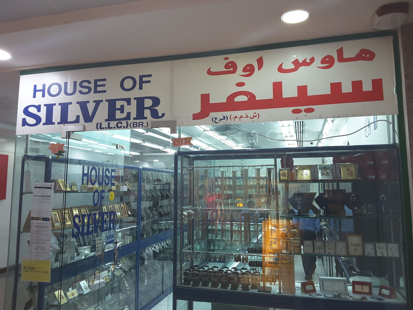 HiDubai-business-house-of-silver-shopping-jewellery-precious-stones-al-karama-dubai-2