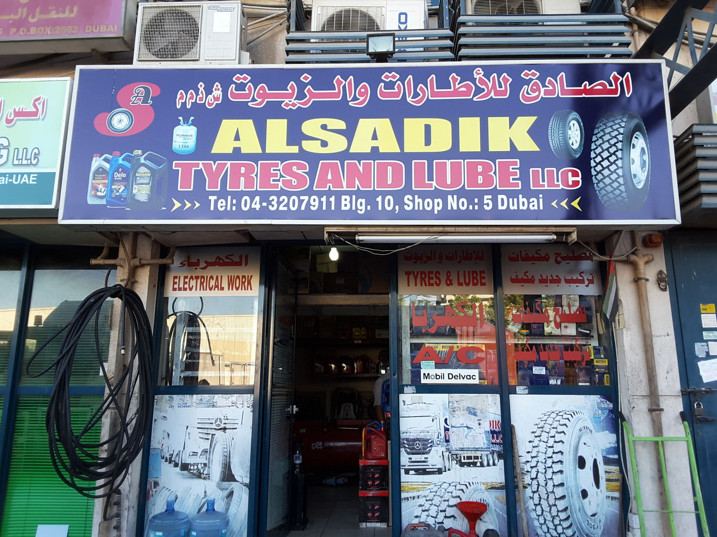 HiDubai-business-alsadik-tyers-and-lube-transport-vehicle-services-auto-spare-parts-accessories-ras-al-khor-industrial-3-dubai-2