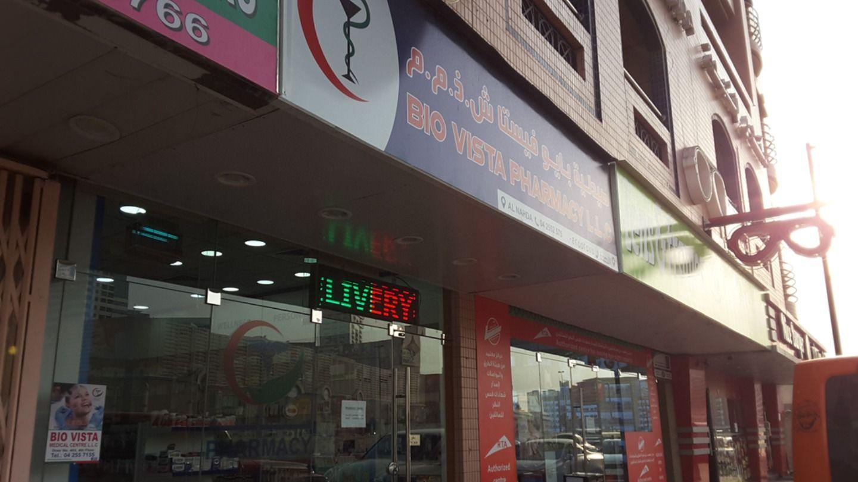 HiDubai-business-bio-vista-pharmacy-beauty-wellness-health-pharmacy-al-nahda-2-dubai