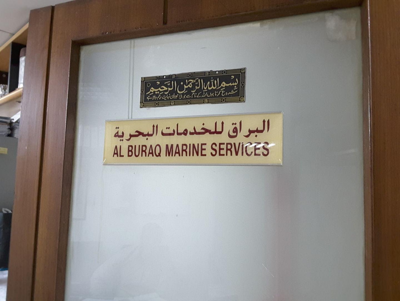 HiDubai-business-al-buraq-marine-services-shipping-logistics-sea-cargo-services-al-khabaisi-dubai-2