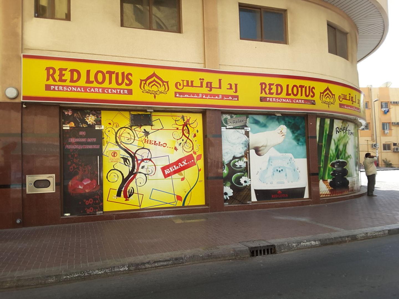 HiDubai-business-red-lotus-personal-care-for-ladies-beauty-wellness-health-wellness-services-spas-meena-bazar-al-souq-al-kabeer-dubai-2