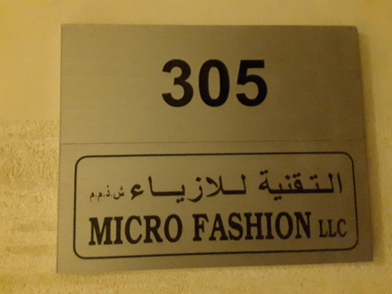 HiDubai-business-micro-fashion-b2b-services-distributors-wholesalers-business-bay-dubai-2