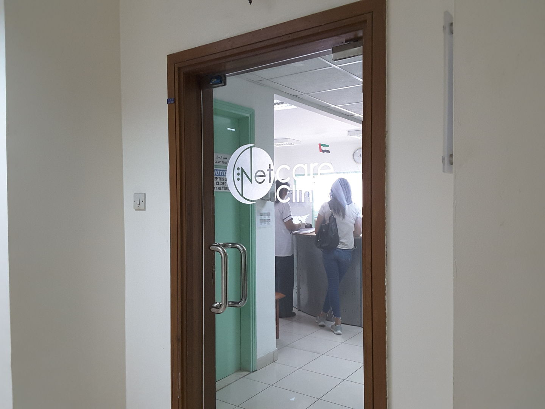 HiDubai-business-net-care-clinic-center-beauty-wellness-health-hospitals-clinics-al-hudaiba-dubai-2