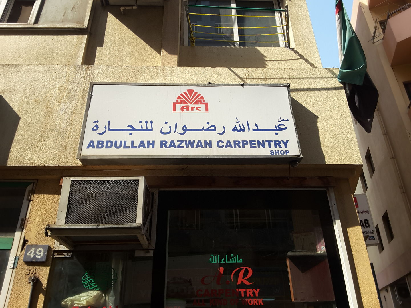 HiDubai-business-abdulla-razwan-carpentry-home-handyman-maintenance-services-al-murar-dubai-2
