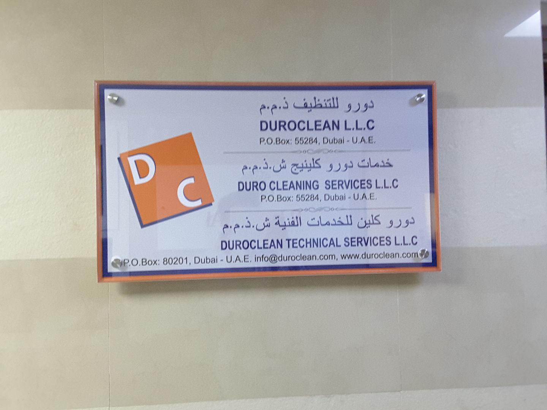 HiDubai-business-duroclean-technical-services-home-handyman-maintenance-services-al-nahda-2-dubai-2