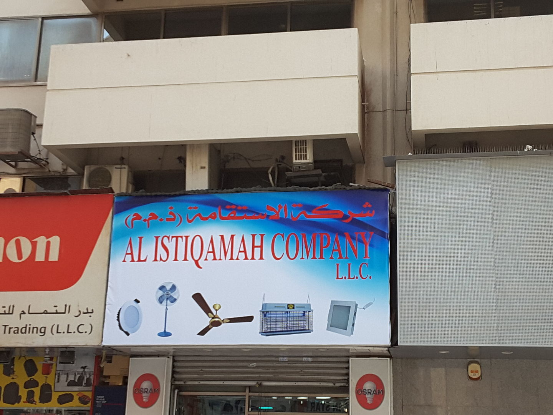 HiDubai-business-al-istiqamah-company-b2b-services-distributors-wholesalers-al-sabkha-dubai-2