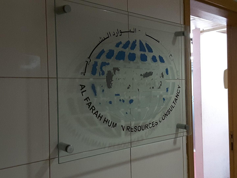 HiDubai-business-al-farah-human-resources-consultancy-b2b-services-human-resource-management-hor-al-anz-east-dubai-2