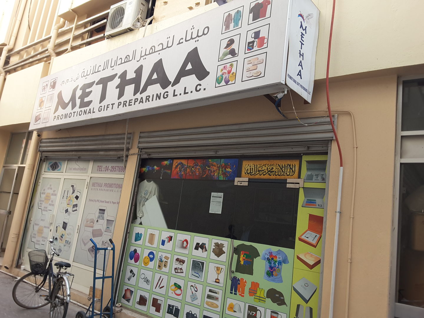 HiDubai-business-methaa-promotional-gifts-preparing-shopping-souvenirs-gifts-al-rigga-dubai-2