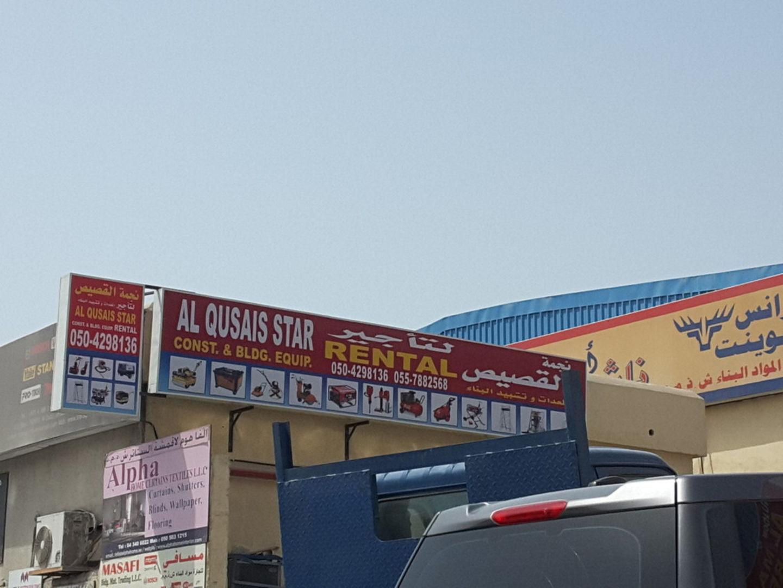 HiDubai-business-al-qusais-star-construction-building-equipment-rental-construction-heavy-industries-heavy-equipment-machinery-al-quoz-industrial-2-dubai-2