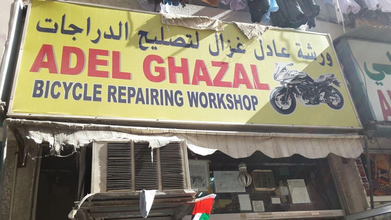 HiDubai-business-adel-ghazal-bicycle-repairing-workshop-transport-vehicle-services-motorycle-service-repair-nad-al-sheba-3-dubai