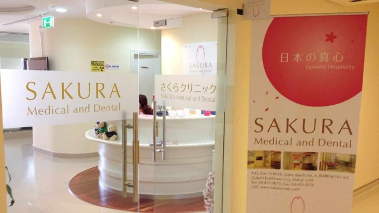 HiDubai-business-sakura-medical-and-dental-clinic-beauty-wellness-health-specialty-clinics-dubai-healthcare-city-umm-hurair-2-dubai-2