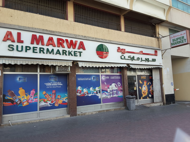 HiDubai-business-al-marwa-supermarket-food-beverage-supermarkets-hypermarkets-grocery-stores-al-muraqqabat-dubai-2