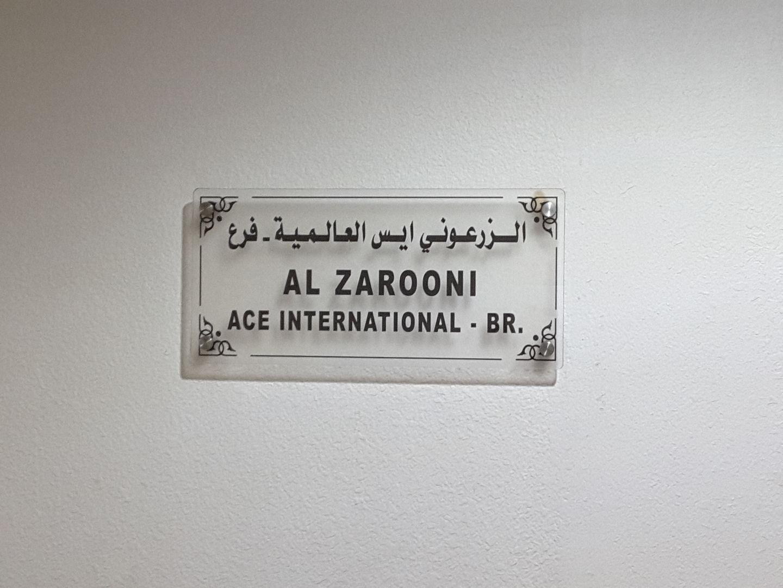HiDubai-business-al-zarooni-ace-international-b2b-services-distributors-wholesalers-hor-al-anz-east-dubai-2