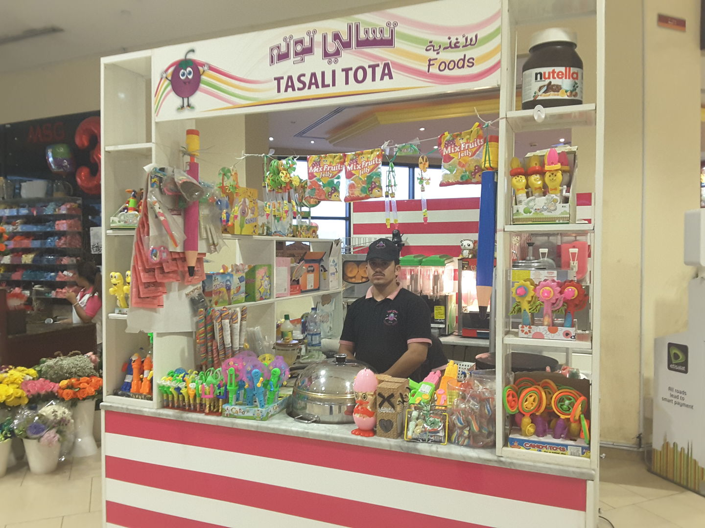 HiDubai-business-tasali-tota-foods-food-beverage-bakeries-desserts-sweets-al-warqaa-1-dubai-2
