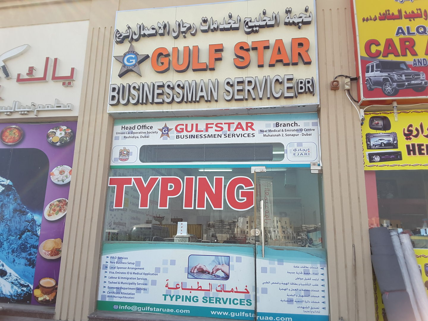 HiDubai-business-gulf-star-business-man-services-b2b-services-business-consultation-services-al-quoz-4-dubai-2