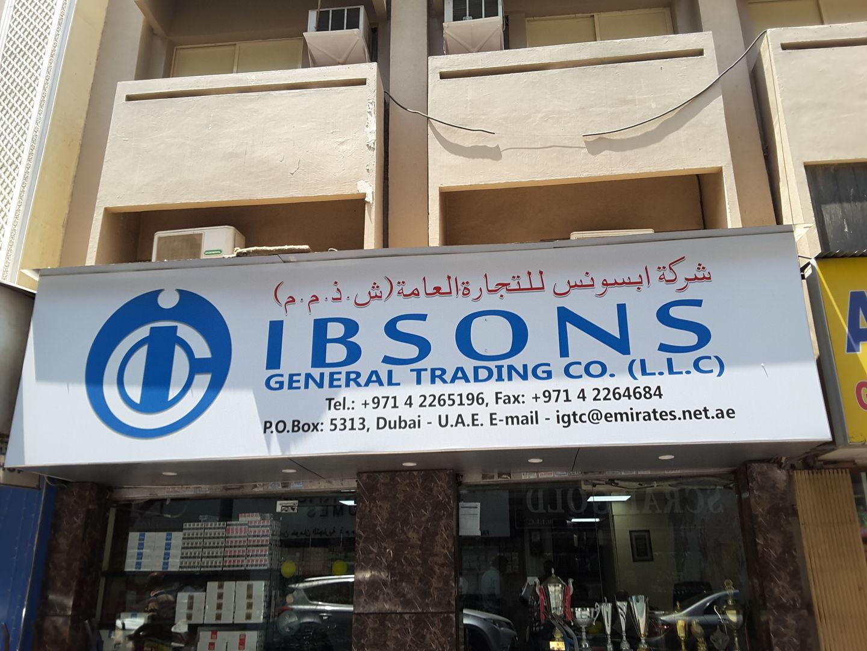 HiDubai-business-ibsons-general-trading-co-b2b-services-distributors-wholesalers-al-ras-dubai-2
