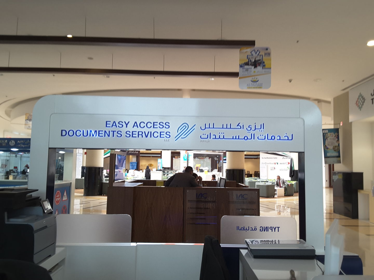 HiDubai-business-easy-access-documents-services-government-public-services-printing-typing-services-al-barsha-2-dubai-2