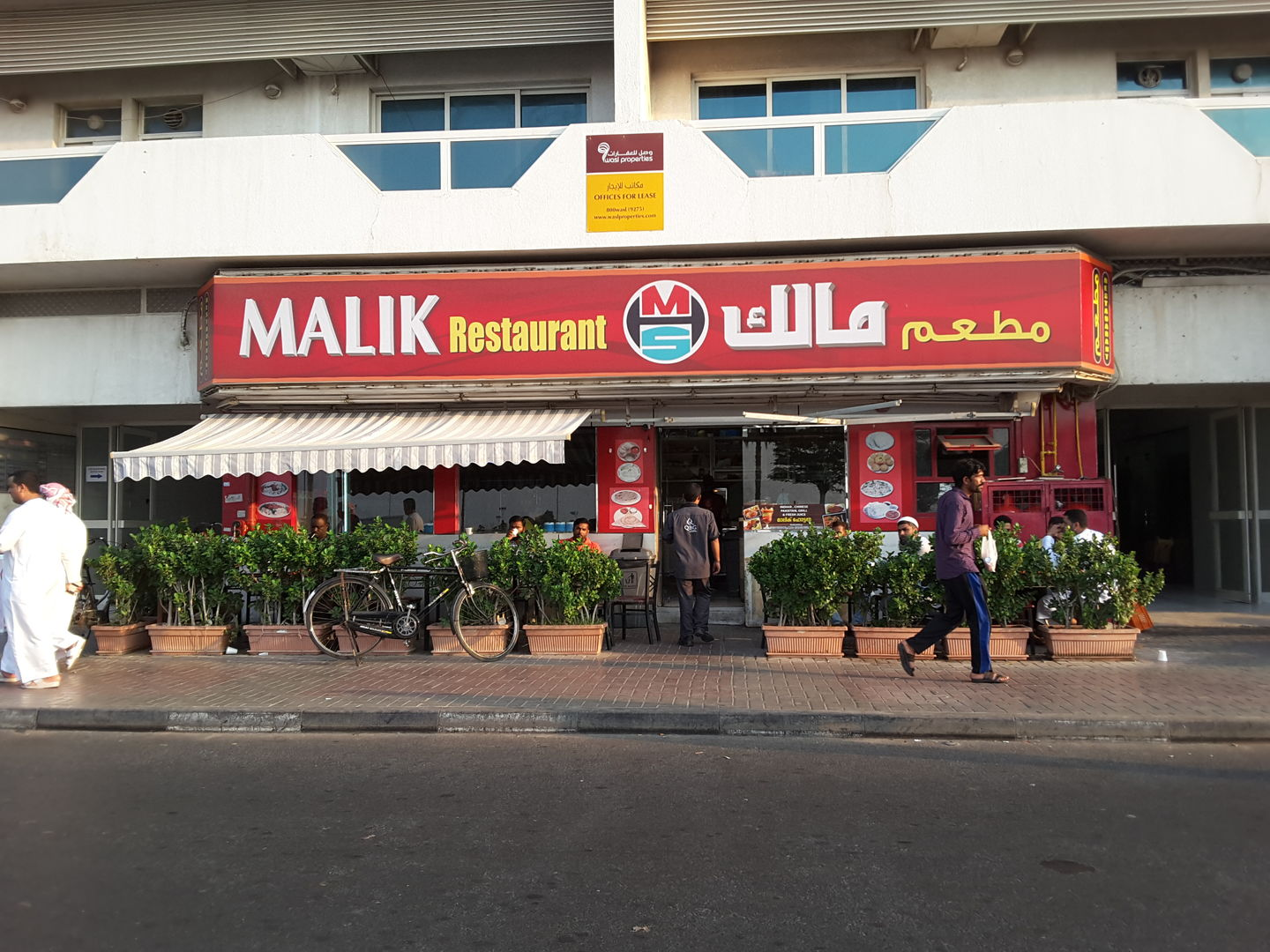 HiDubai-business-malik-restaurant-food-beverage-restaurants-bars-al-baraha-dubai-2