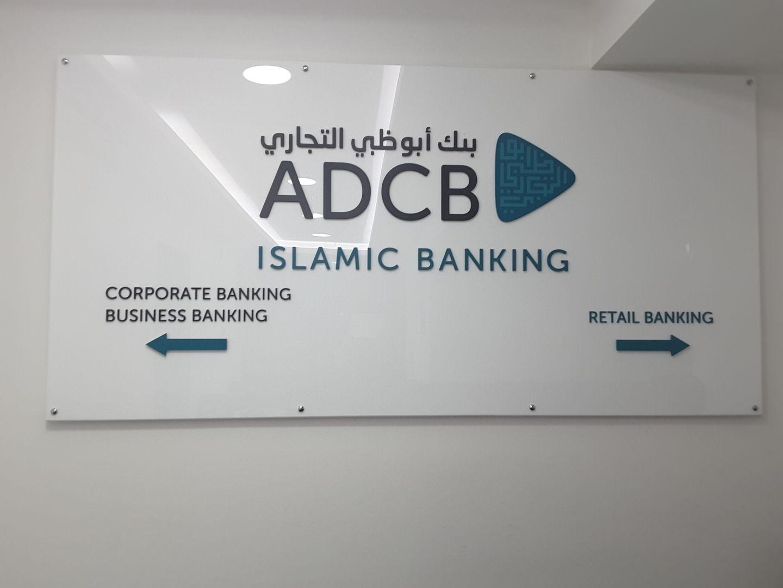 Adcb islamic investment bank google solar power investment