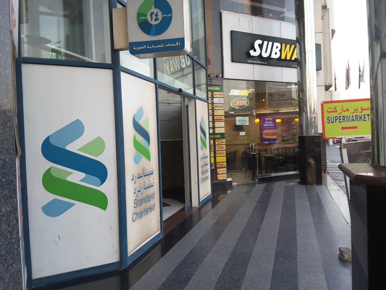 HiDubai-business-standard-chartered-bank-atm-finance-legal-banks-atms-trade-centre-1-dubai