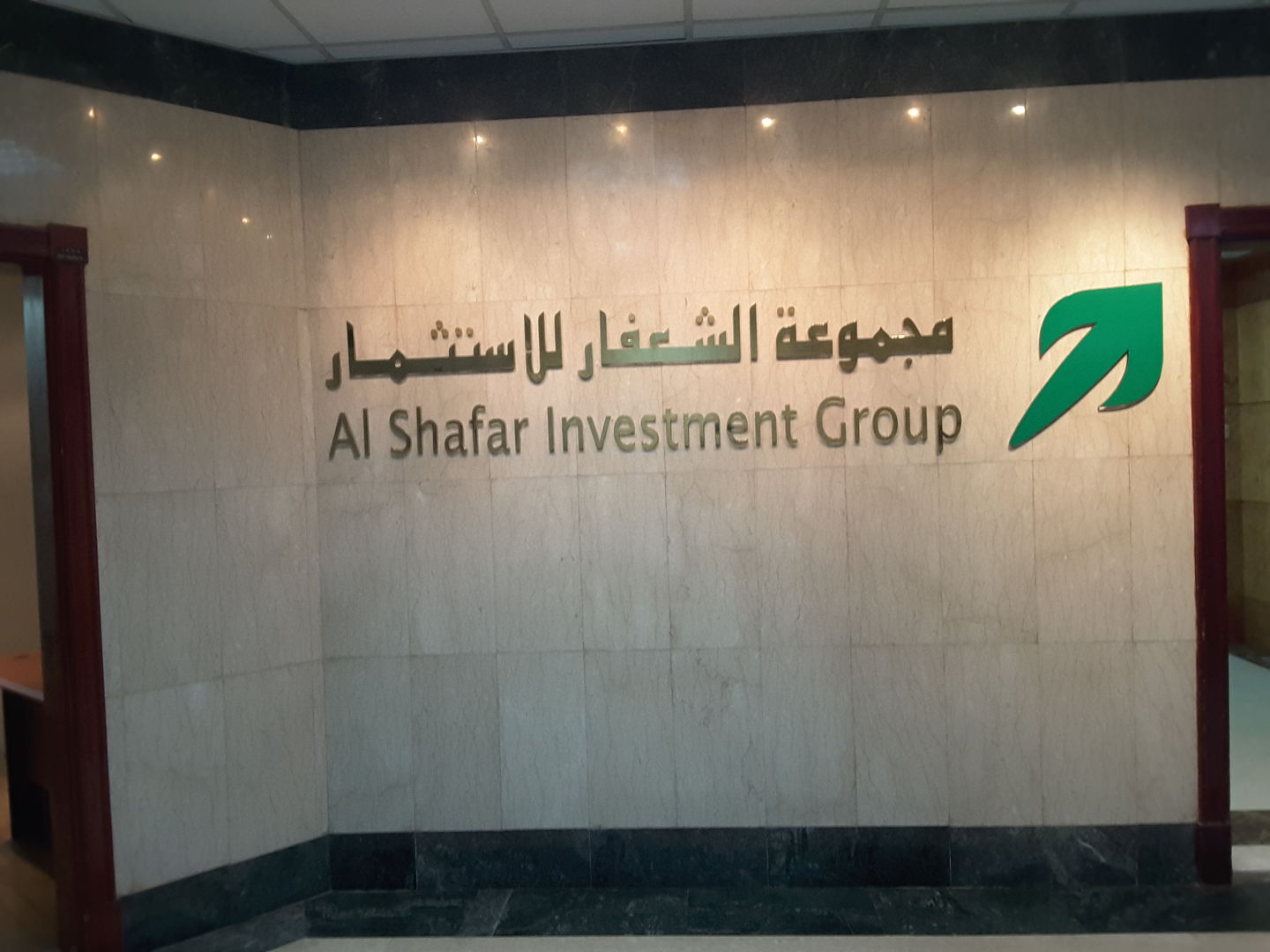HiDubai-business-al-shafar-investment-group-b2b-services-distributors-wholesalers-al-quoz-industrial-1-dubai-2