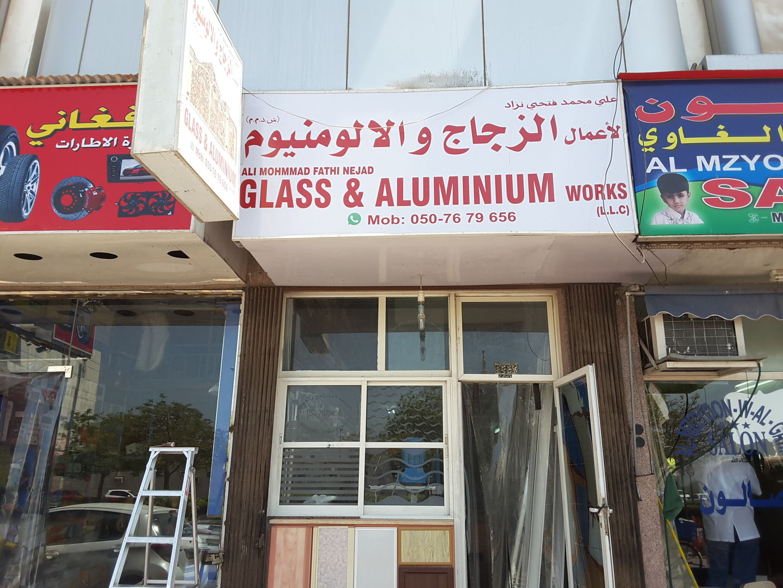 HiDubai-business-ali-mohmmad-fathi-nejad-glass-aluminium-works-home-handyman-maintenance-services-al-satwa-dubai-2