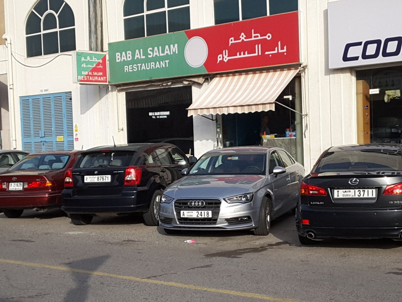 Walif-business-bab-al-salam-restaurant