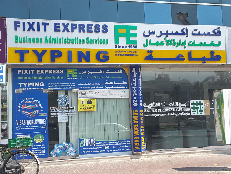 HiDubai-business-fixit-express-b2b-services-printing-typing-services-umm-hurair-1-dubai-2