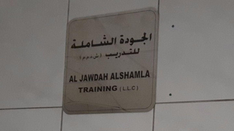 HiDubai-business-al-jawdah-alshamla-training-education-training-learning-centres-hor-al-anz-east-dubai-2