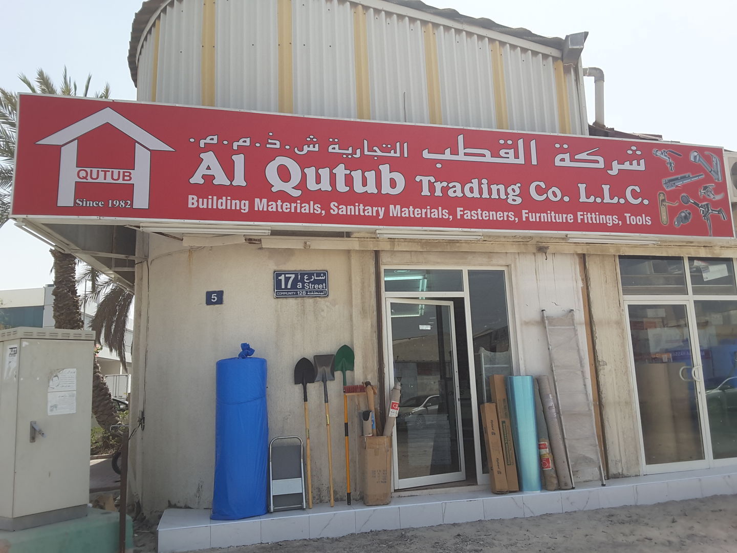 HiDubai-business-al-qutub-trading-company-home-hardware-fittings-al-khabaisi-dubai-2