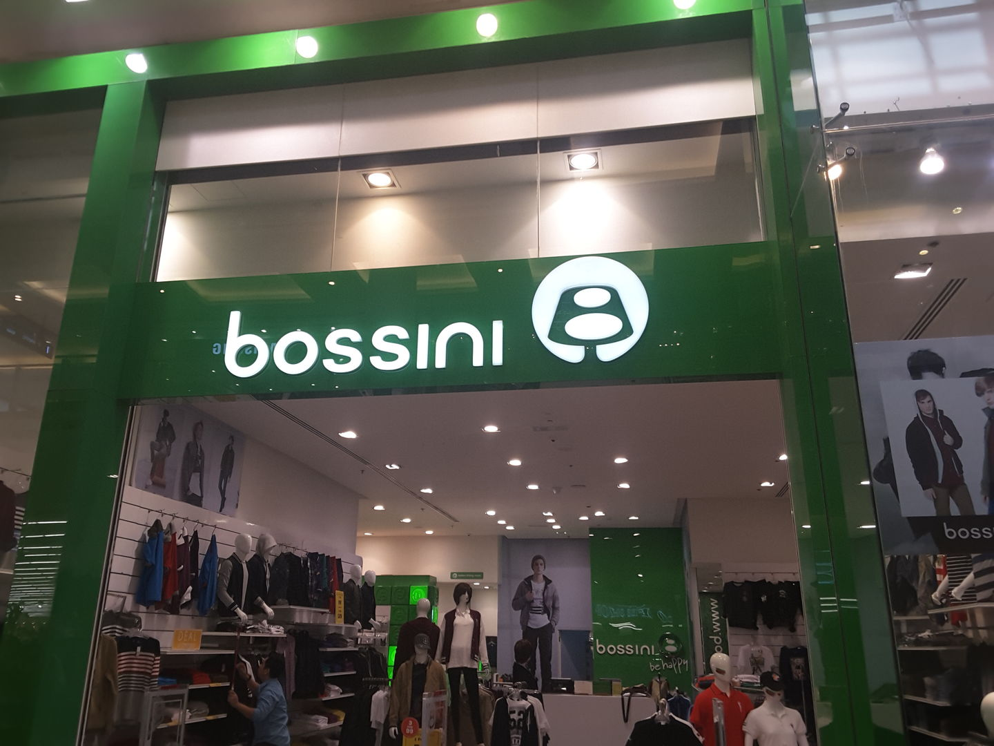 HiDubai-business-bossini-shopping-apparel-al-barsha-1-dubai-2