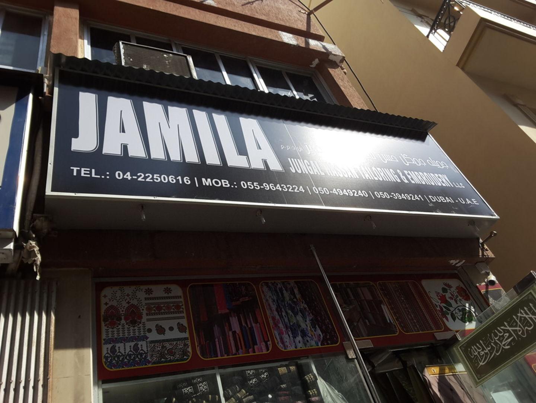 HiDubai-business-jamila-jungal-hassan-tailoring-and-embroidery-home-tailoring-naif-dubai-2