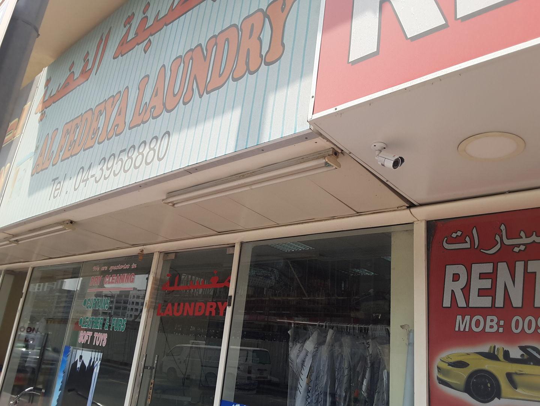 HiDubai-business-alfedeya-laundry-home-laundry-al-barsha-1-dubai-2
