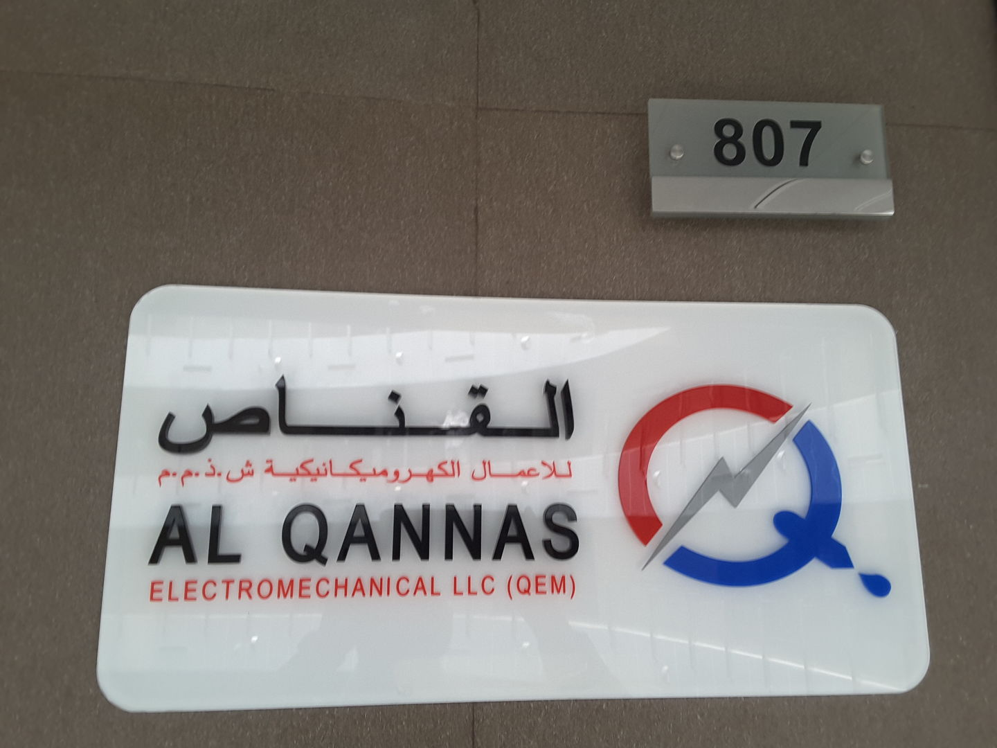 HiDubai-business-al-qannas-electromechanical-construction-heavy-industries-construction-renovation-al-barsha-1-dubai-2
