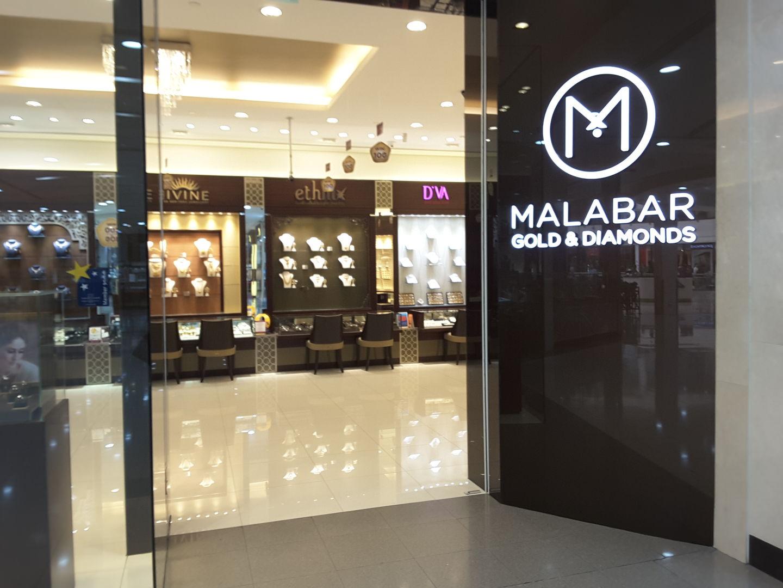 Malabar Gold And Diamonds, (Jewellery & Precious Stones) in