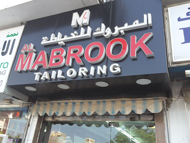 HiDubai-business-al-mabrook-tailoring-home-tailoring-al-satwa-dubai-4