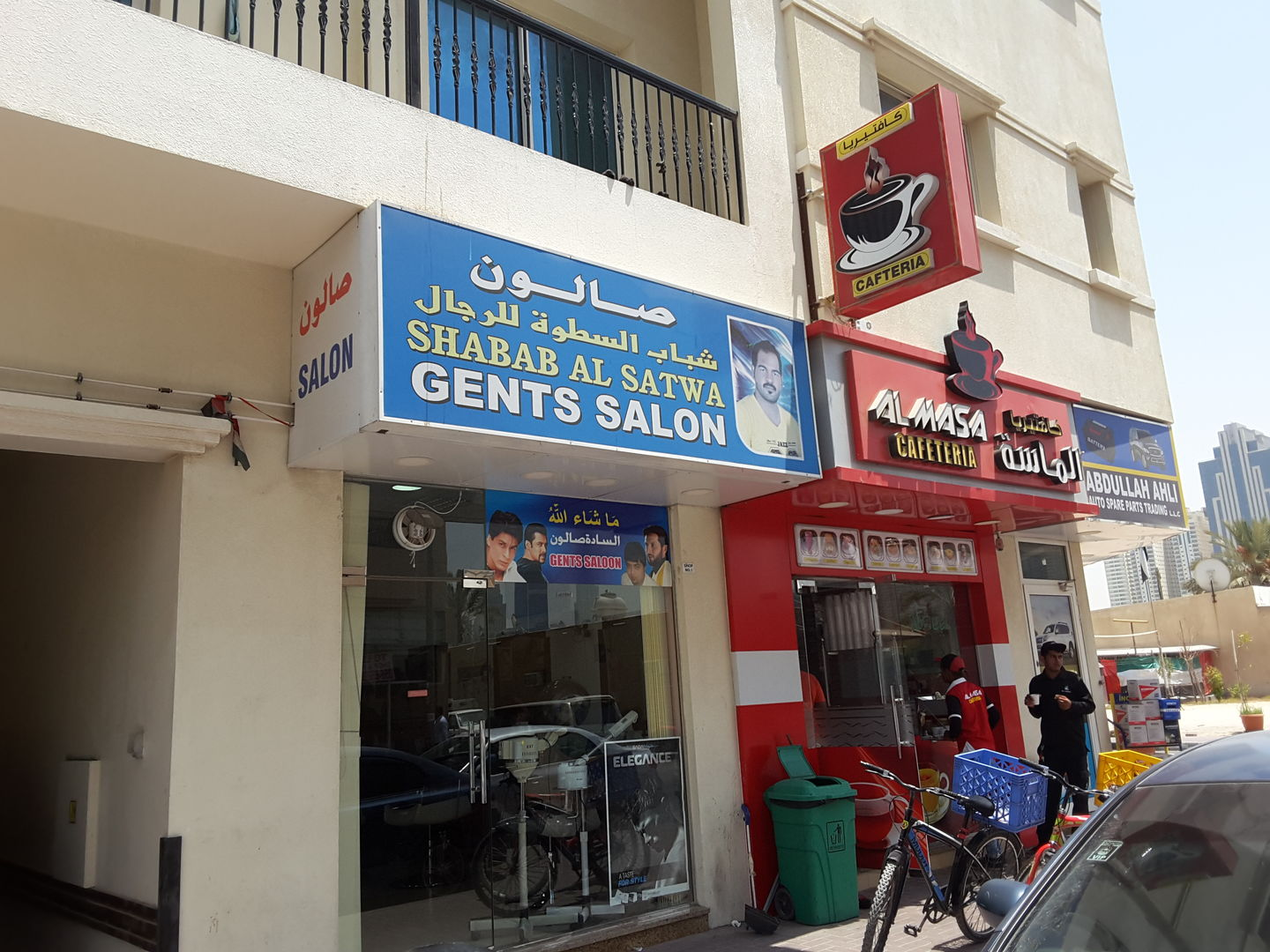 HiDubai-business-shabab-al-satwa-gents-salon-beauty-wellness-health-beauty-salons-al-satwa-dubai-2