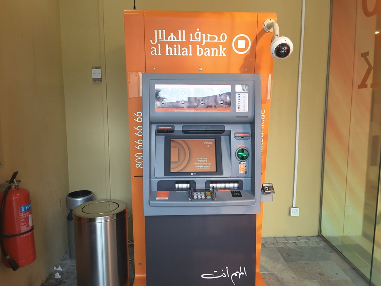 HiDubai-business-al-hilal-bank-atm-finance-legal-banks-atms-jumeirah-beach-residence-marsa-dubai-dubai-4