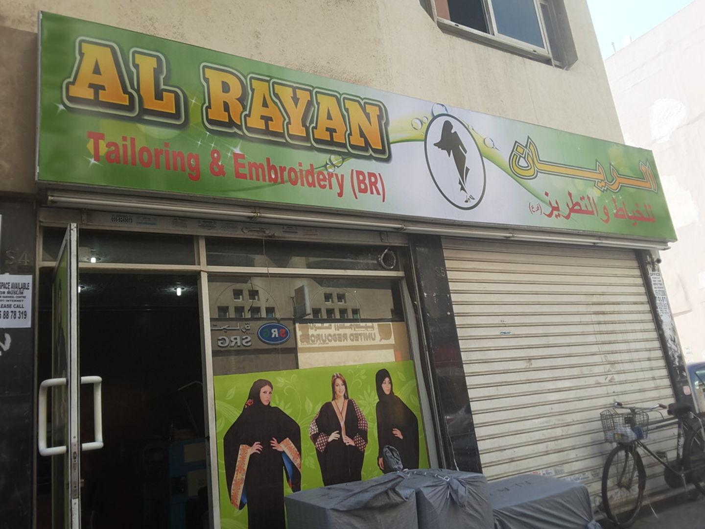 HiDubai-business-al-rayan-tailoring-embroidery-home-tailoring-naif-dubai-2