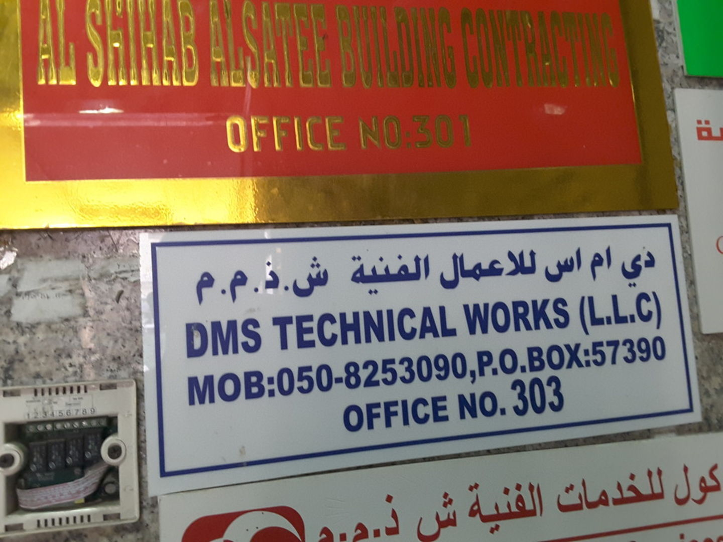 HiDubai-business-d-m-s-technical-works-home-hardware-fittings-al-murar-dubai-2