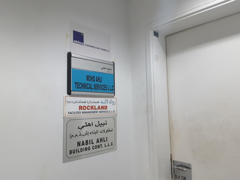 HiDubai-business-aldes-middle-east-trading-b2b-services-distributors-wholesalers-oud-metha-dubai-2