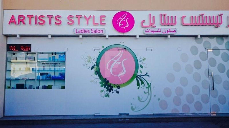 HiDubai-business-artists-style-ladies-salon-beauty-wellness-health-beauty-salons-al-karama-dubai-2