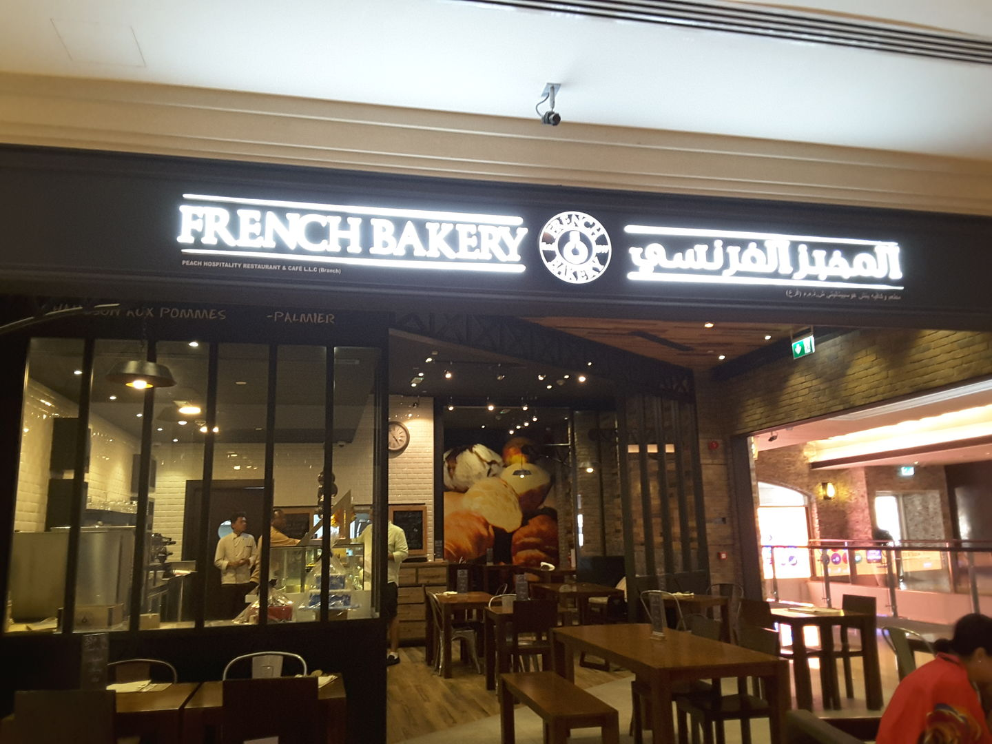 HiDubai-business-french-bakery-food-beverage-bakeries-desserts-sweets-jumeirah-1-dubai-2
